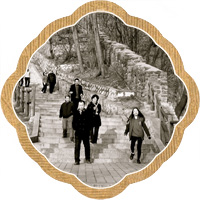 Thumbnail image for Climbing Namsan and Dressing the Part