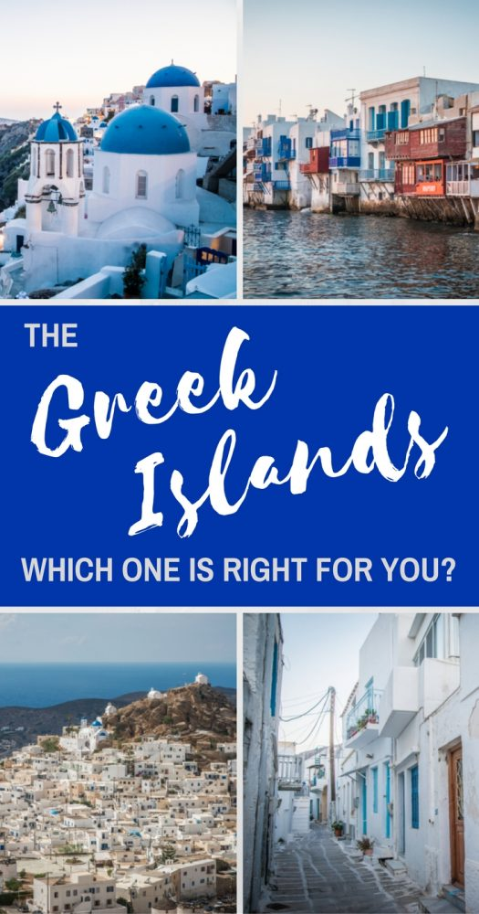 The Greek Islands: Which one should you visit on your island hopping Greek holiday? Here's a look at what Santorini, Ios, Paros and Mykonos have to offer.