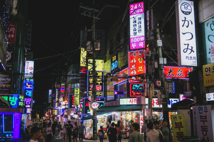Where to stay in Seoul - Sinchon is home to several universities and that makes this Seoul neighbourhood great for nightlife.